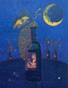 1999 Festival Cover Art by Jesus Fuertes